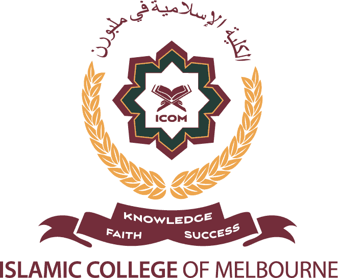 Islamic college of Melbourne